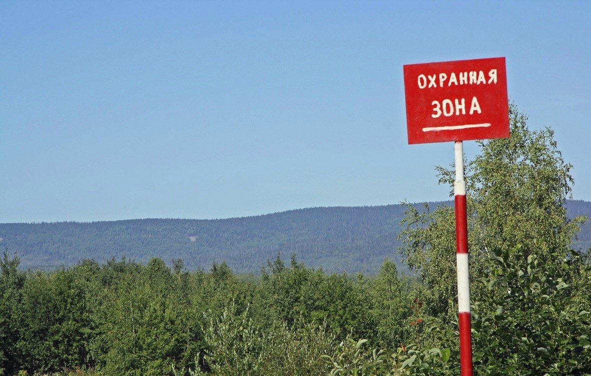 ohrannaya zona